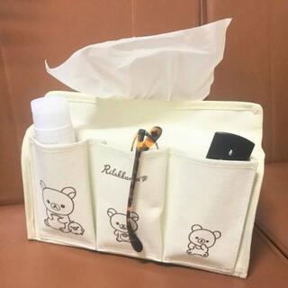 【新品】リラックマ 6ポケット付きティッシュBOXケース(ティッシュボックス)