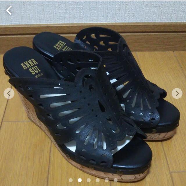 ANNA SUI(アナスイ)の[kotetsuさま専用]  ANNA SUI ★ 牛革 ウェッジソールミュール レディースの靴/シューズ(ミュール)の商品写真