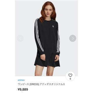 アディダス(adidas)のadidas ワンピース(ひざ丈ワンピース)