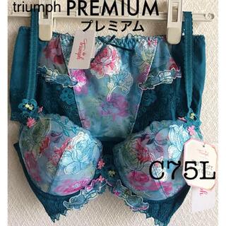 Triumph - 【新品タグ付】triumph★PREMIUMラインC75L(定価¥12,100)