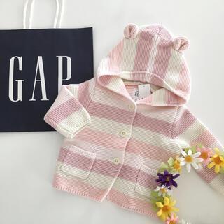 babyGAP - 新品♡baby gap♡くま耳 パーカー カーディガン くま耳パーカー ニット