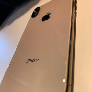 Apple - iPhone X s