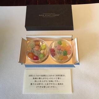 ♡ パークハイアット東京 京飴 ♡