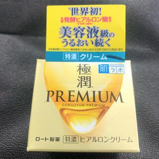ロート製薬 - 肌ラボ 極潤プレミアム ヒアルロンクリーム(50g)