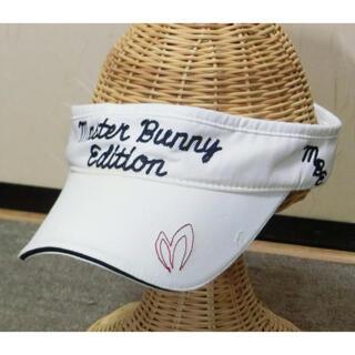 PEARLY GATES - MASTER BUNNY マスターバニー 白で筆記体のロゴ刺繍付きのサンバイザー