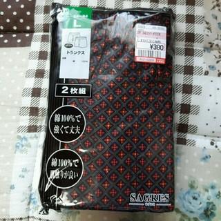 シマムラ(しまむら)の紳士用トランクスLサイズ2枚*新品未開封♪(トランクス)