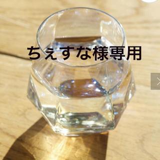 スリーコインズ(3COINS)の六角形オーロラグラス 2個セット(グラス/カップ)