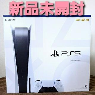 PlayStation - PlayStation5本体ディスクドライブ搭載 新品未開封 送料無料