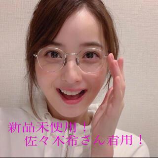 新品未使用!YUICHI TOYAMA  佐々木希さん着用眼鏡