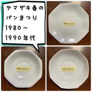 ヤマザキセイパン(山崎製パン)の1989,1991,1992年 ヤマザキ春のパン祭り (食器)