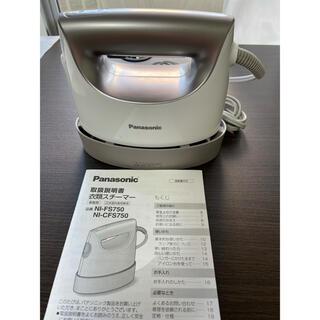 Panasonic - Panasonic コードつき衣類スチーマー  NI-CFS750