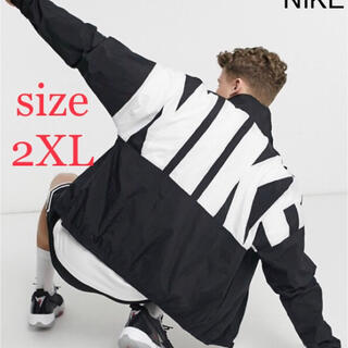 NIKE - 新品 NIKE ナイキ ウーブン ジャケット 2XL