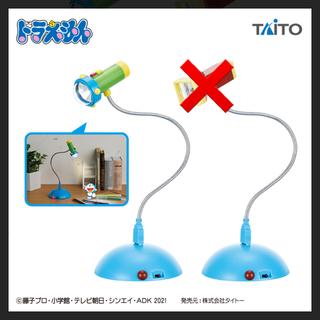 TAITO - 《非売品・未使用品》 ドラえもん スモールライト USBスタンドライト