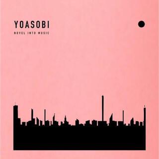 YOASOBI  THE BOOK 完全生産限定盤  (ポップス/ロック(邦楽))