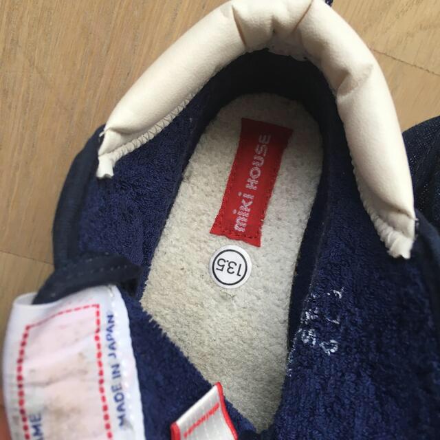 mikihouse(ミキハウス)のミキハウス ファーストシューズ 13.5cm デニム キッズ/ベビー/マタニティのベビー靴/シューズ(~14cm)(スニーカー)の商品写真