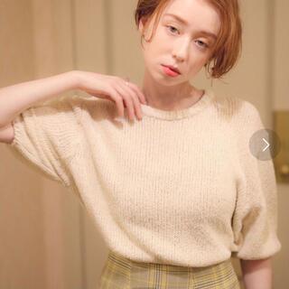 EDIT.FOR LULU - 即日配送❗️flowriri フロウリリ ニット ベージュ