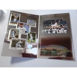 読売ジャイアンツ 1996年セ・リーグ優勝記念テレホンカード
