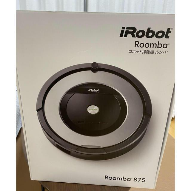 iRobot(アイロボット)のルンバ箱付き iRobot Roomba875 スマホ/家電/カメラの生活家電(掃除機)の商品写真