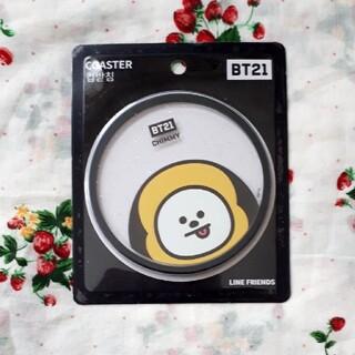 BT21 コースター CHIMMY ジミン 公式 BTS(アイドルグッズ)