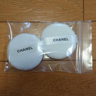 シャネル(CHANEL)のCHANEL  パフ  2個セット  パウダー用 シャネル(パフ・スポンジ)