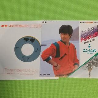 ユンピョウ レコード(海外アーティスト)