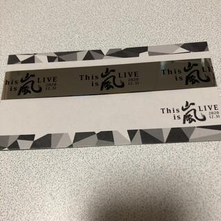 嵐 - This is 嵐 銀テープ
