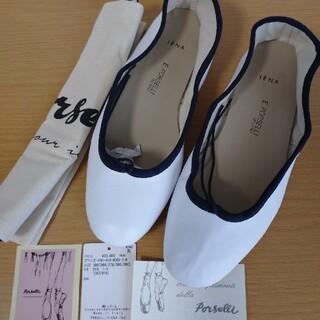 IENA - porselli iena別注 38