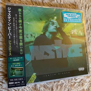 Justice (CD+ポスター封入特典)ジャスティン・ビーバー