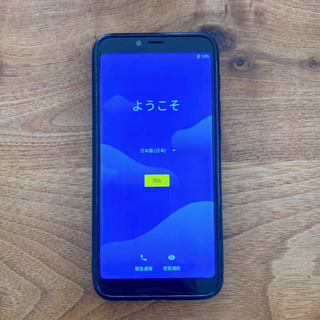 UMIDIGI A3 Updated Edition SIMフリー(中古)