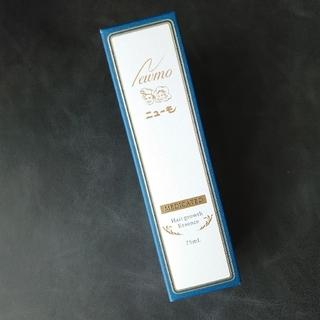 ニューモ 育毛剤 75ml