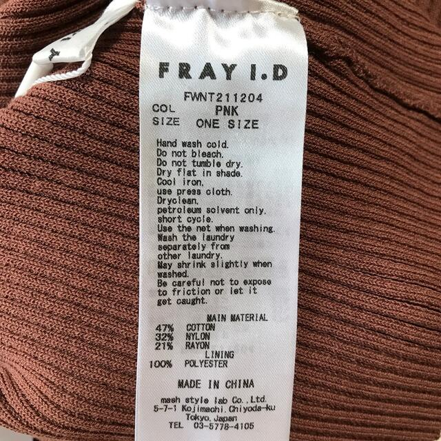 FRAY I.D(フレイアイディー)の完売色🌷新作新品🍀フレイアイディー カップインビスチェニット レディースのトップス(ニット/セーター)の商品写真