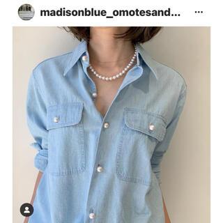 MADISONBLUE - MADISONBLUE マディソンブルー試着のみ新型シャンブレーシャツ