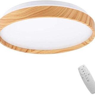 LEDシーリングライト 7-12畳 25W 30W リモコン付き 10段階調光