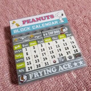 PEANUTS - PEANUTSブロックカレンダー