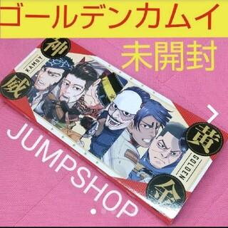 集英社 - ゴールデンカムイ ジャンプショップ 缶バッジ付きチョコレート