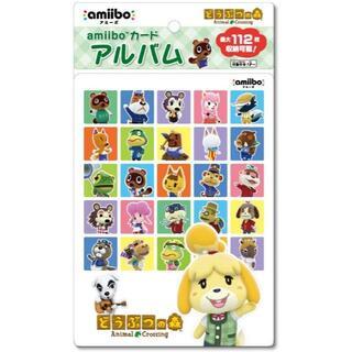Nintendo Switch - amiiboカード アルバム どうぶつの森