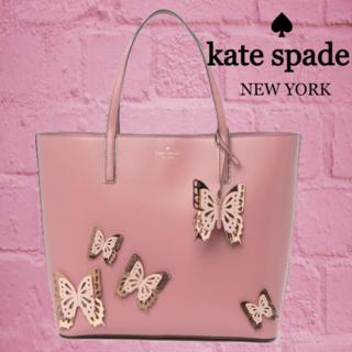 kate spade new york - ★SALE☆【kate spade】ロゴ蝶 レザー トートバック
