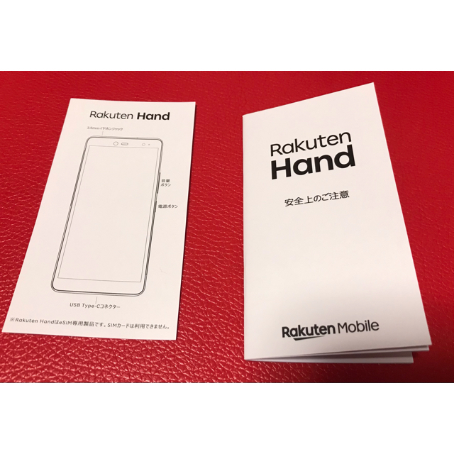 Rakuten(ラクテン)の楽天ハンド  Rakuten Hand スマホ/家電/カメラのスマートフォン/携帯電話(スマートフォン本体)の商品写真