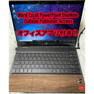 HP - 新品 オフィスアプリ全て付いてます hp envy x360 13