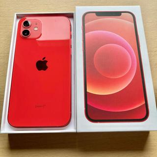 Apple - 【即発送】iPhone12 レッド 64GB SIMフリー