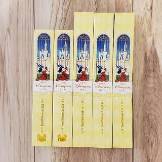 ディズニー(Disney)のディズニーランドホテル 歯ブラシ 5本セット(歯ブラシ/デンタルフロス)
