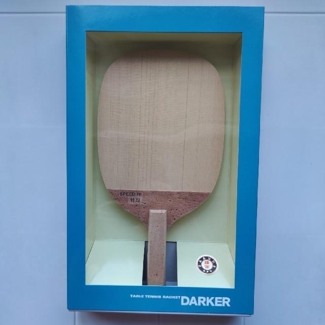 卓球ラケット ダーカー Speed70/角型/10mm/特厚 スポーツ/アウトドアのスポーツ/アウトドア その他(卓球)の商品写真
