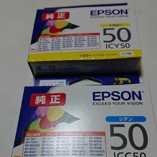 エプソン(EPSON)のエプソン純正カートリッジ、イエローとシアン(その他)
