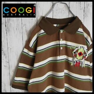 クージー(COOGI)の【90s 古着】COOGI 胸刺繍 バックプリント ボーダーポロシャツ(ポロシャツ)