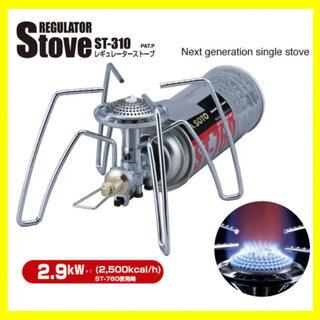 SOTO ソト レギュレーターストーブ st-310 マイクロレギュレーター