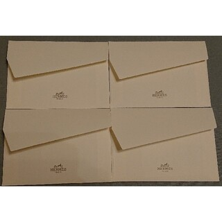 Hermes - 4枚 エルメス封筒