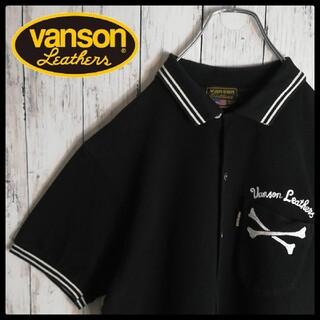 バンソン(VANSON)の【希少デザイン】VANSON 背面刺繍 鹿の子 ボーリングシャツ ポロシャツ(ポロシャツ)
