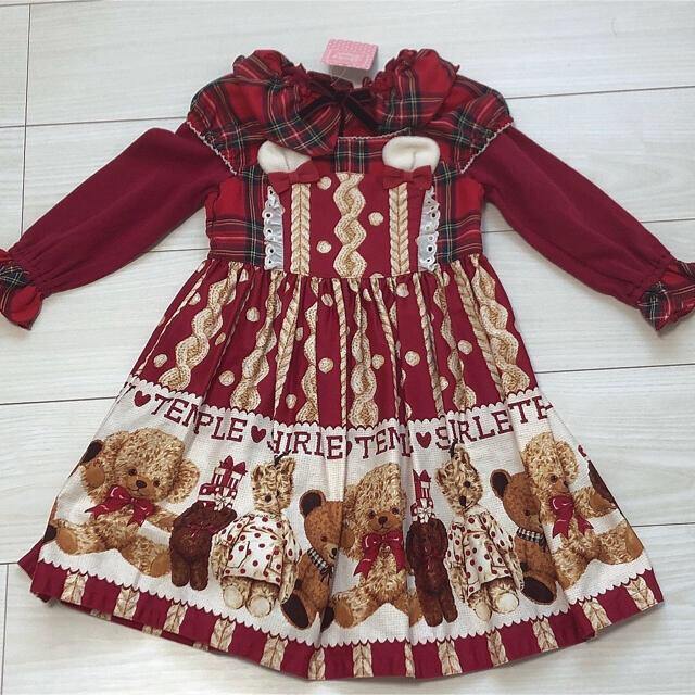Shirley Temple(シャーリーテンプル)のくま 110 ワンピース カットソー キッズ/ベビー/マタニティのキッズ服女の子用(90cm~)(ワンピース)の商品写真
