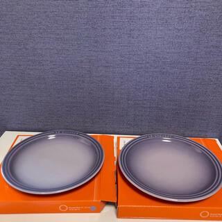 LE CREUSET - LE CREUSET Round Plate 19cm ブルーベルパープル 2枚