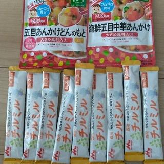 森永乳業 - フォローアップミルク チルミル9本&ベビーフード